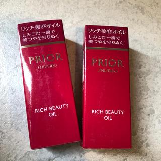 プリオール(PRIOR)の未使用⁉️プリオールリッチ美容オイル 2本セット(オイル/美容液)