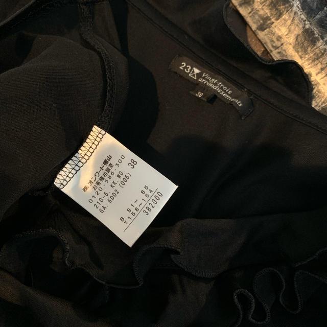 23区(ニジュウサンク)の23区 フリルカットソー レディースのトップス(カットソー(半袖/袖なし))の商品写真