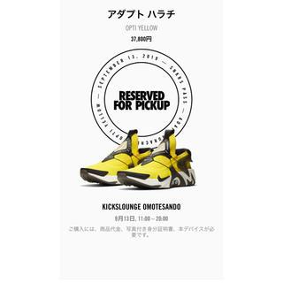 ナイキ(NIKE)のNike Adapt Huarache 26.5(スニーカー)