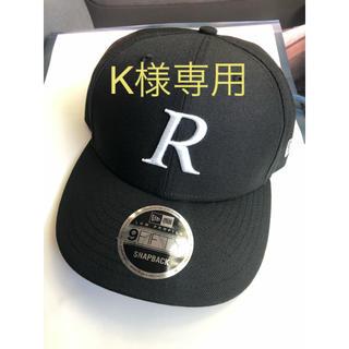 ロンハーマン(Ron Herman)のK様専用 ロンハーマン New Era  黒(キャップ)