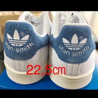 アディダス(adidas)の22,5㎝ アディダス☆スタンスミス ブルー S82259  (スニーカー)