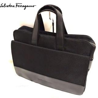 サルヴァトーレフェラガモ(Salvatore Ferragamo)の【正規品】フェラガモ ビジネスバッグ(ビジネスバッグ)