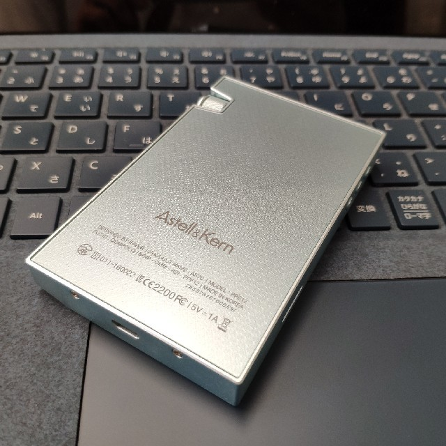 iriver(アイリバー)のAstell&Kern AK70 64GB ミスティミント スマホ/家電/カメラのオーディオ機器(ポータブルプレーヤー)の商品写真