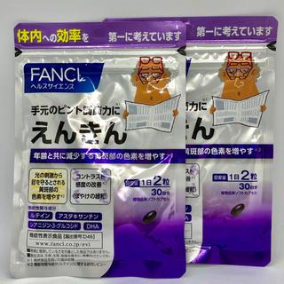 FANCL - えんきん 30日分 2袋 ファンケル
