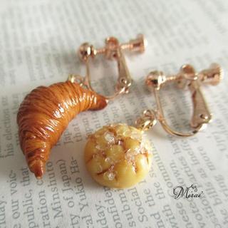 クロワッサン&メロンパンのイヤリング(ピンクゴールド)p-0335-21(イヤリング)