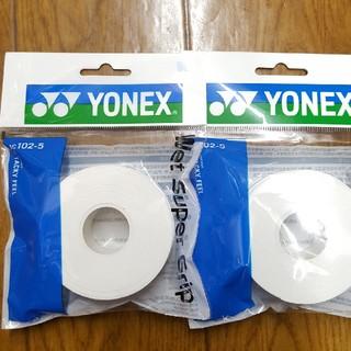 YONEX - グリップテープ 5本巻き 2個セット