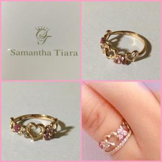 サマンサティアラ(Samantha Tiara)のサマンサティアラ♡K18ピンキーリング(リング(指輪))