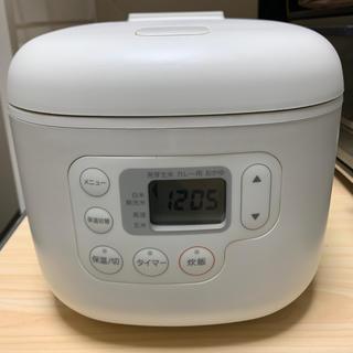 ムジルシリョウヒン(MUJI (無印良品))の無印良品 しゃもじ置き付き炊飯器 3合 (炊飯器)