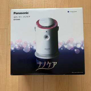パナソニック(Panasonic)のスチーマー ナノケア EH-SA60(フェイスケア/美顔器)