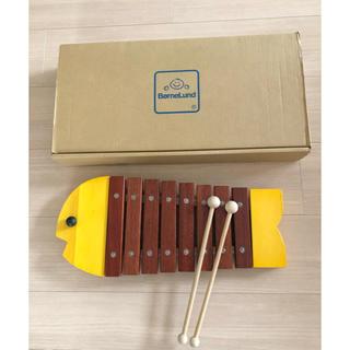 ボーネルンド(BorneLund)のボーネルンド おさかなシロフォン 木琴 おもちゃ 黄色 イエロー(楽器のおもちゃ)