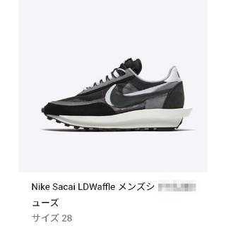 サカイ(sacai)のNike Sacai LDWaffle(スニーカー)