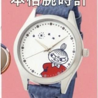 リトルミー(Little Me)のリトルミイ本格腕時計(腕時計)