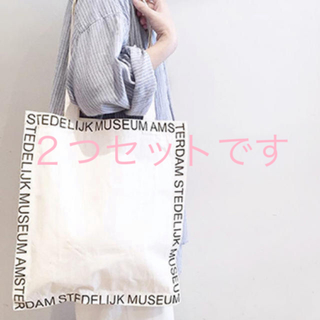 ムジルシリョウヒン(MUJI (無印良品))のオランダ 美術館 トートバッグ 2枚セット(エコバッグ)