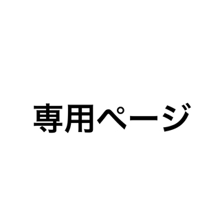 アルファ(alpha)のアルファ 【XL】(ブルゾン)