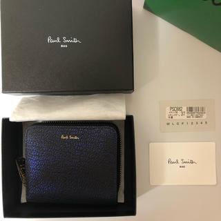 ポールスミス(Paul Smith)のポールスミス 二つ折り財布 ポールスミス 二つ折り 財布(折り財布)