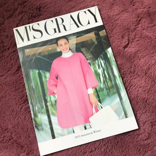 エムズグレイシー(M'S GRACY)のM'S GRACY🌹2019オータム&ウインターカタログ(ファッション)