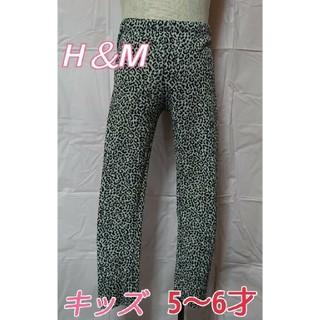 H&M - 120cm キッズ 女の子 H&M ヒョウ柄 スパッツ