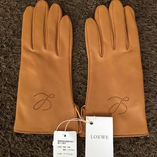 ロエベ(LOEWE)のLOEWE手袋(手袋)