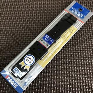 セイコー(SEIKO)の特価 新品★SEIKO セイコー ウレタンバンド★22mm(ラバーベルト)