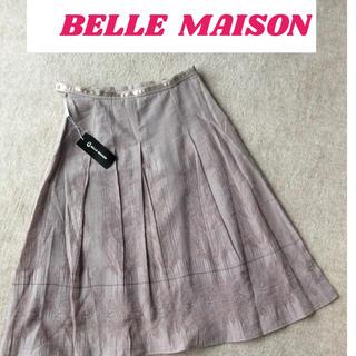 ベルメゾン - 新品  タグ付き❗️BELLE  MAISON  スカート