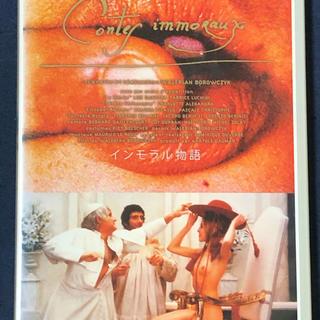 DVD2作セット、インモラル物語 【ヘア解禁】 、Lの世界、一度のみ再生(外国映画)