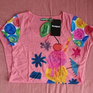 デシグアル(DESIGUAL)の【新品未使用】Desigual デシグアル Tシャツ新品未使用品。タグ付き。(Tシャツ(半袖/袖なし))