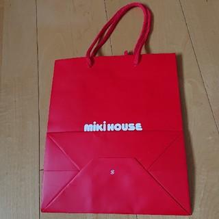 ミキハウス(mikihouse)のミキハウスのショップ袋(ショップ袋)