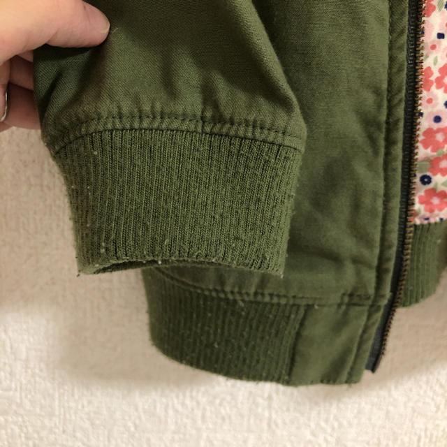 BREEZE(ブリーズ)のジャケット 80    キッズ/ベビー/マタニティのベビー服(~85cm)(ジャケット/コート)の商品写真
