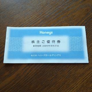 ハニーズ(HONEYS)のハニーズ優待券 3000円(その他)