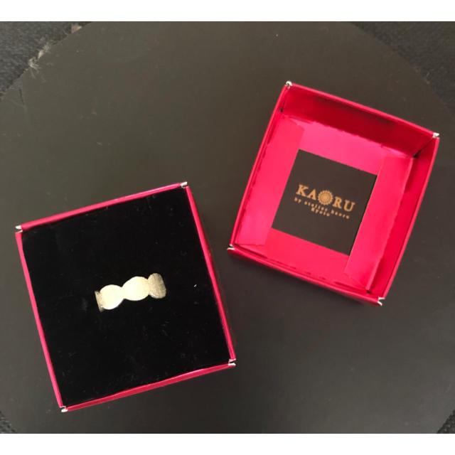 KAORU(カオル)のKAORU リング レディースのアクセサリー(リング(指輪))の商品写真