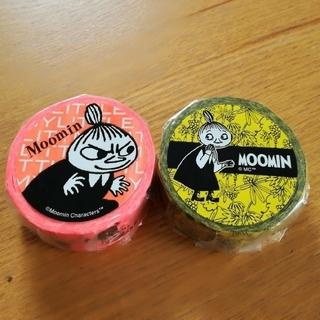 リトルミー(Little Me)の新品未開封 ムーミン リトルミイ マスキングテープ 2本セット(テープ/マスキングテープ)
