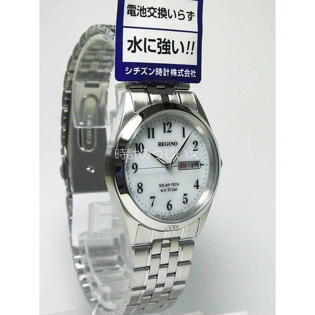 時計 ランナー | ブランド 時計 レディース 安い