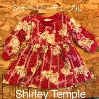 シャーリーテンプル(Shirley Temple)のシャーリーテンプル ワンピース カットソー ワンピース シャーリー パーカー(ワンピース)