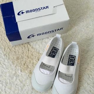 ムーンスター(MOONSTAR )の【新品】ムーンスター*16cm*キャロット*上靴*バレエシューズ*上履き*2E(スクールシューズ/上履き)