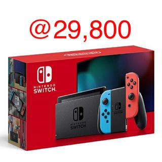 ニンテンドースイッチ(Nintendo Switch)の新型 ネオン・グレー Nintendo Switch ニンテンドー  スイッチ(家庭用ゲーム機本体)