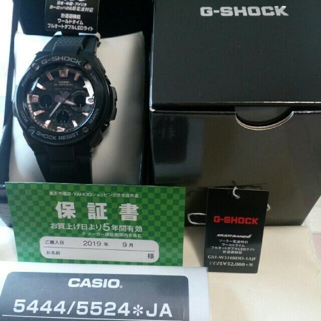 G-SHOCK - G-SHOCK G-STEEL GST-W310BDD-1AJFの通販 by リラッくまちゃん|ジーショックならラクマ