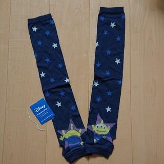 ベルメゾン(ベルメゾン)のCLUB☆33さま 専用(手袋)