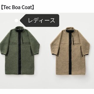 coo 様専用 再(その他)