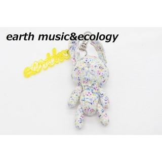 アースミュージックアンドエコロジー(earth music & ecology)の【R-153】earth music&ecology ウサギ キーホルダー 花柄(キーホルダー)