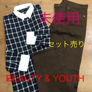 ビューティアンドユースユナイテッドアローズ(BEAUTY&YOUTH UNITED ARROWS)のお値下げ 未使用 BEAUTY & YOUTHチェックシャツ&パンツ(チノパン)