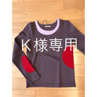 マルニ(Marni)のK様専用新品 マルニ MARNI ニット カットソー  38(ニット/セーター)