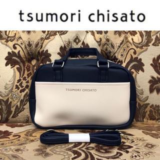 TSUMORI CHISATO - 未使用 ツモリチサト 両面楽しめる 爽やかオリジナルボストン ①