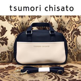 TSUMORI CHISATO - 未使用 ツモリチサト 両面楽しめる 爽やかオリジナルボストン ②