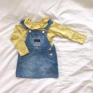 ブリーズ(BREEZE)のサロペットスカート 長袖t セット(スカート)
