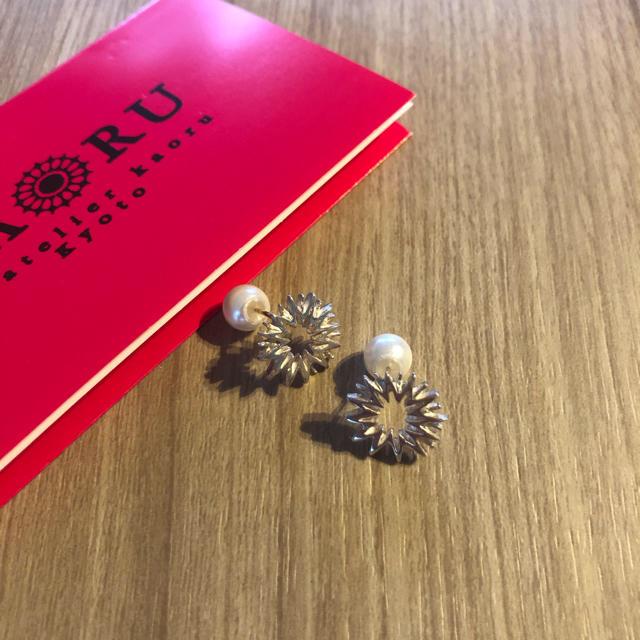 KAORU(カオル)の専用です!アトリエ カオル カレイドピアス キャッチ パール 美品 レディースのアクセサリー(ピアス)の商品写真