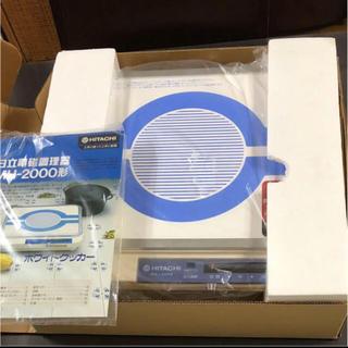 ヒタチ(日立)のHITACHI 電磁調理器(調理機器)