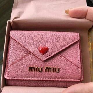 miumiu - ミュウミュウ miumiu 新品 ラブレター財布