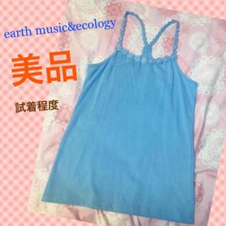 アースミュージックアンドエコロジー(earth music & ecology)の売りつくしSALE♡美品☆ビジュー付き花モチーフキャミ(キャミソール)