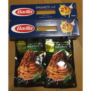 コストコ - バリラスパゲッティ1kg&ハインツ 大人むけのパスタソースボロネーゼ2袋のセット