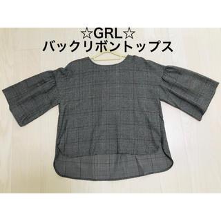 グレイル(GRL)のGRL バックリボントップス(カットソー(長袖/七分))
